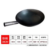 炒锅铁锅熟铁爆炒厨师锅大锅商用无涂层圆底32/36/40/45/50/60CM