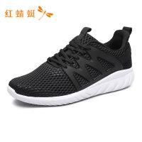 红蜻蜓男鞋休闲运动鞋男鞋子男士潮鞋百搭舒适简约跑步鞋