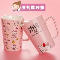 KT凯蒂猫网红水杯大容量陶瓷公主办公室马克杯超萌可爱家用带盖勺