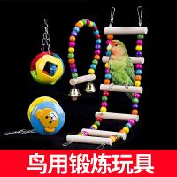 【支持礼品卡】鹦鹉玩具鸟用彩色秋千云梯爬梯梯子虎皮牡丹玄凤鹦鹉站杆鸟笼配件t6z