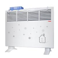 【当当自营】佳星(JASUN)JX-CH1916-PGY 对流式快热炉取暖器 立壁两用 电暖器 电暖气 快热炉 电热丝发热