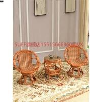 藤椅三件套阳台茶几桌椅组合客厅藤编转椅单人实木靠背椅休闲腾椅