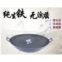柴火锅铸铁生铁圆底铁锅家用炒锅陆川传统老式土灶锅双耳干锅家用