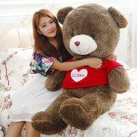 泰迪熊公仔玩偶布娃娃1.6米抱抱熊毛绒玩具熊情人节礼物送女友