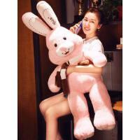女生布娃娃公仔大号兔子毛绒玩具可爱睡觉抱枕玩偶女孩萌韩国懒人