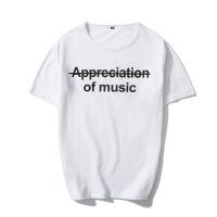 2018夏季新款短袖T恤男士衣服打底衫半袖大码潮流韩版白色体恤男