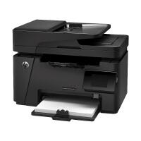 惠普hpM128fw黑白激光打印机传真打印复印扫描一体机无线WIFI打印
