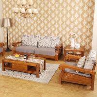 现代新中式 胡桃木全实木沙发组合 客厅沙发实木家具