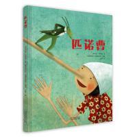 【二手旧书8成新】匹诺曹 _意_卡洛・科洛迪 /_英_曼纽拉・阿德雷亚尼 北京美术摄影出版 9787805018942