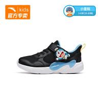 【券后价166】安踏儿童小童运动鞋子春季男女童鞋休闲鞋潮332039912