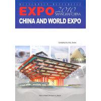 中国与世界博览会2010(英文版) Expo 2010 Shanghai China and World Expo