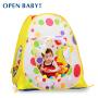 欧培 婴儿童海洋球游戏屋帐篷 玩具屋 宝宝房子 带投篮框帐篷