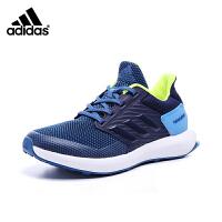 阿迪达斯(adidas)新款男女大童运动鞋轻便缓震跑步鞋BA9433 蓝色