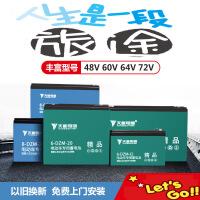 【支持礼品卡】电动车电池48V12AH/48V20AH/60V20AH72V铅酸动力电动车电瓶 2xj