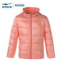 鸿星尔克童装冬季新款儿童连帽中大童外套女童羽绒服保暖外套