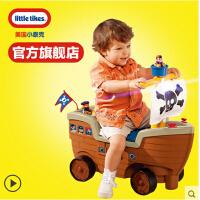 Little Tikes美国小泰克学步车 多功能儿童玩具滑行车可坐海盗船