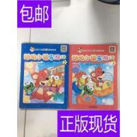 [二手旧书9成新]金龟子讲幼儿画报睡前故事・动物小镇乐游记 (上