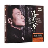 正版刘德华cd音乐专辑 华语经典老歌流行音乐 汽车载cd无损光盘碟
