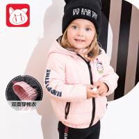 小猪班纳童装女宝宝双面穿棉衣女童2018冬装新款棉袄儿童棉服外套