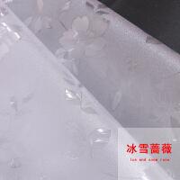 静电玻璃贴膜窗户防晒磨砂贴纸3D立体透光不透明玻璃贴纸遮光卧室