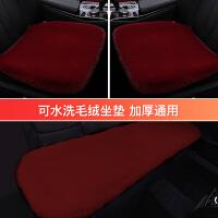 汽车坐垫冬季短毛绒三件套保暖棉垫冬天座垫车毯垫子通用座椅