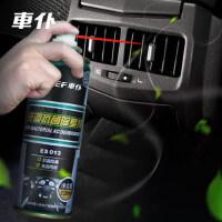 汽车空调清洗剂车内空调管道内部清洁消除空调异味清除剂风道清洗