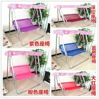 秋千室内户外儿童吊椅双人吊床家用小孩支架摇篮椅经济型新品
