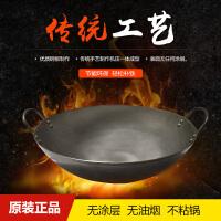 炒锅轻薄无涂层不粘家用商用圆底燃气饭店食堂传统老式双耳熟铁锅