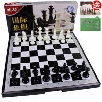 大号国际象棋带磁性折叠式棋盘套装儿童小学生初学益智棋类培训玩具