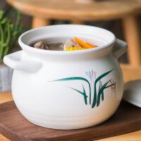 砂锅大容量汤锅4800ML-2900ML耐高温炖锅明火直烧陶瓷煲汤煲炖锅 锅