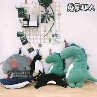 可爱小恐龙公仔长条猫咪抱枕 企鹅毛绒靠枕坐垫抱着睡觉的布娃娃