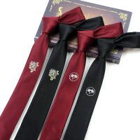 韩版男士定位刺绣花型领带韩式男女窄版领带结婚新郎绣花领带潮流