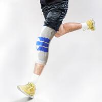 运动护膝男半月板损伤 健身护具女跑步篮球羽毛球训练装备