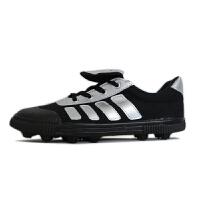双星足球鞋男女同款帆布足球鞋青少年足球训练鞋胶钉足球运动鞋