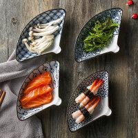 奇居良品 日式和风创意厨房餐具 青花纹陶瓷扇型盘餐盘餐碟小食碟