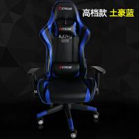 电脑椅家用可躺办公椅子 电竞椅家用游戏吃鸡竞技赛车椅WCG网吧椅 KING加大款 蓝色