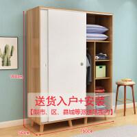 衣柜简易实木推拉移动门板式组装柜子经济型小户型卧室衣橱柜 +送货入户 2门 组装