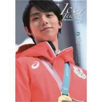 Ice Jewels Vol.08 フィギュアスケ�`ト? 冰上宝石 羽生结弦 日文原版