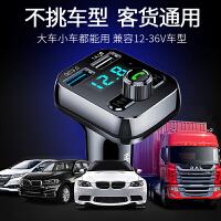 mp3播放器蓝牙接收器汽车音响多功能U盘通用式车充