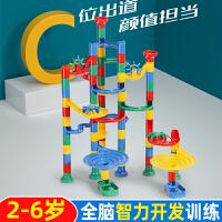 儿童拼装积木早教益智玩具智力开发拼图3-6岁以上小男女孩大颗粒