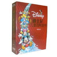迪士尼儿童百科全书・最新修订标准版(全八册)(含讲读MP3光盘一张)