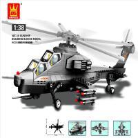 万格新品WZ10武装直升机军事模型拼插积木玩具JX002