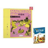 法国女孩玛德琳10册+三十六计大彩图注音版宝宝喜爱的睡前故事图画书亲子读物0 2 3 4 5 6岁儿童绘本图书经典故事