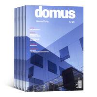 Domus国际中文版杂志订阅 2021年7月起订 杂志铺 1年共12期  建筑设计 全球建筑 设计艺术 装饰装修 空间艺术图书期刊 全年订阅