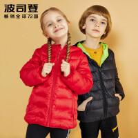 波司登(BOSIDENG)童装新款撞色连帽纯色保暖外套男女童轻薄羽绒服
