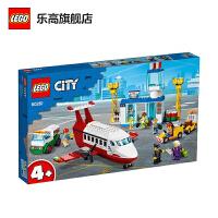 【����自�I】LEGO�犯叻e木 城市�MCity系列 60261 中心�C�� 玩具�Y物