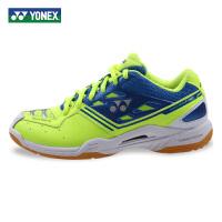 送袜YONEX尤尼克斯羽毛球鞋男士比赛款减震动力垫高端鞋SHB-F1NLTD