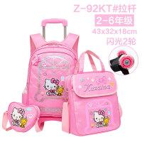 小学生拉杆书包2-6年级女生儿童可拆卸双肩书包一件起批shq 2轮闪光粉色