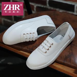 ZHR2017春季新款新款真皮小白鞋女系带平底单鞋韩版休闲鞋板鞋女鞋潮V03