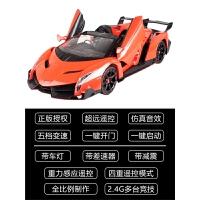 儿童遥控汽车兰博基尼遥控车超大号充电男孩方向盘玩具车漂移赛车